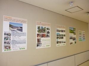 グリーンファームと鹿児島市の民泊等のパネル展示